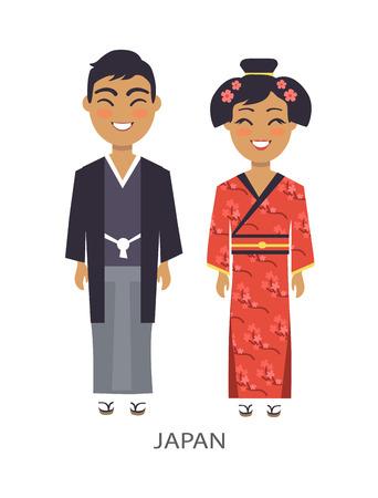 De Tradities en de Douane Vectorillustratie van Japan