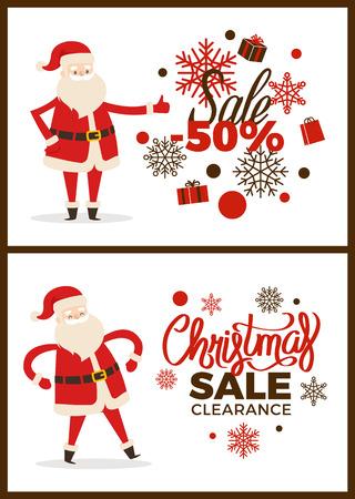 Christmas sale posters. 向量圖像