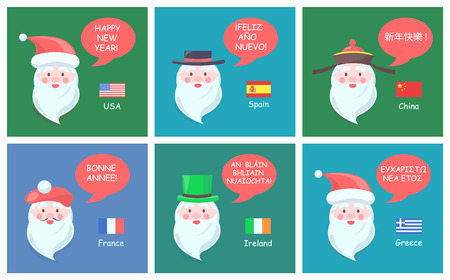 Happy New Year Santa Claus set, posters with old man with beard and icons of flags of Greece, USA and Ireland, France and China vector illustration Ilustração