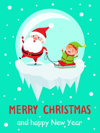 メリークリスマスとハッピーニューイヤーグリーティングカード  イラスト・ベクター素材