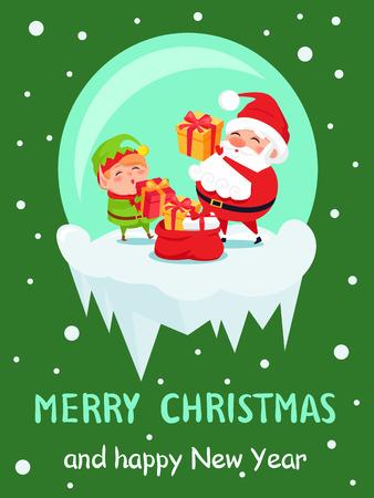 Vrolijke Kerstmis en gelukkig Nieuwjaar vectorillustratie Stock Illustratie