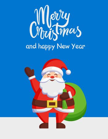 Santa Claus and Bag with Gifts Vector Illustration