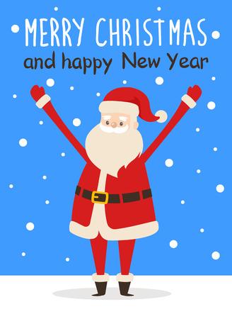 サンタクロースとメリークリスマスとハッピーニューイヤーポスターは、雪の背景にみんなベクトルイラスト漫画のキャラクターを迎えに行く上げ  イラスト・ベクター素材
