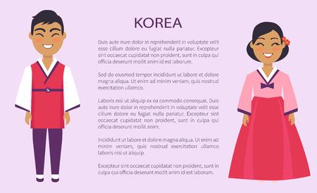 한국 문화 및 관습, 남성과 여성의 전통적인 복장 벡터 국제 날, 텍스트가있는 민족, 원주민 한국인