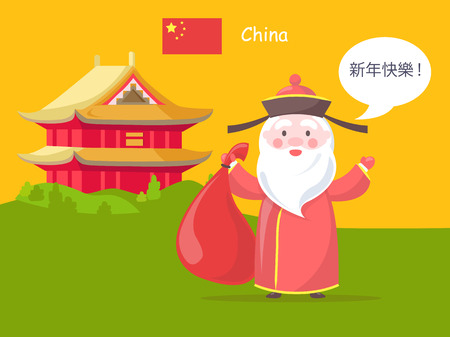 Chinese Santa Claus Near Oriental Style House