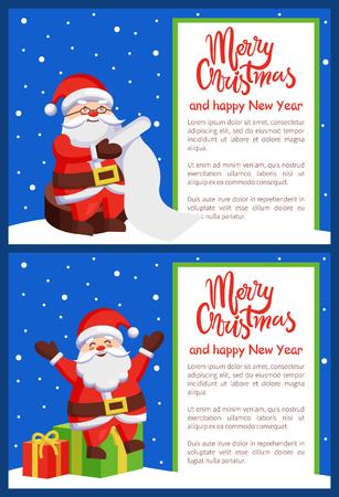 메리 크리스마스와 새 해 엽서 산타 클로스 나무 위트, 크리스마스 선물 상자에 앉아 위시리스트 읽기 벡터 포스터 눈