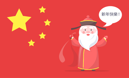 Chinese Santa Clause in traditional ethnic clothes wishes happy New Year in native language with national flag on background vector illustration. Stock fotó - 92418285