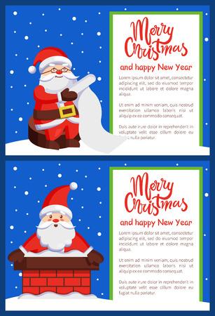 煙突と読書ウィッシュリストベクトルイラストでサンタクロースとメリークリスマスとハッピーニューイヤーポスター。  イラスト・ベクター素材