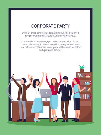 행복 한 사람들이 테이블, 컴퓨터 및 서랍, 플래그 벡터 벡터 프레임을 포함 하여 office 직장에서 성공을 축 하하는 기업 파티 포스터.