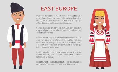 ベクトルイラストホワイトの東ヨーロッパ衣装