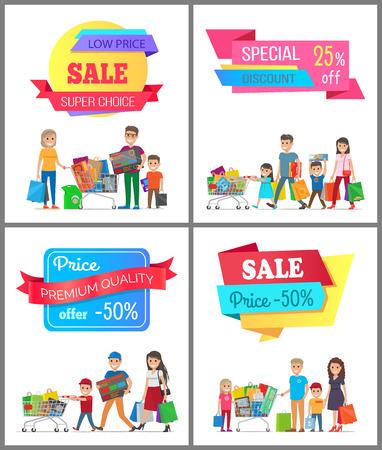 セール低価格特別割引スーパーチョイスカード