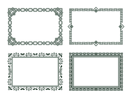 Vintage Frames Collection gray Borders Isolated Vector illustration. Çizim