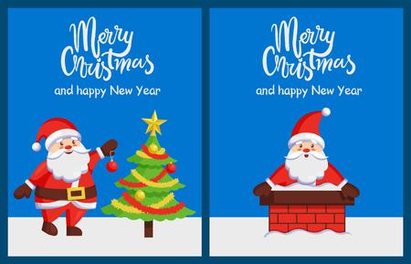 煙突ベクターツリーのメリークリスマスサンタクロース