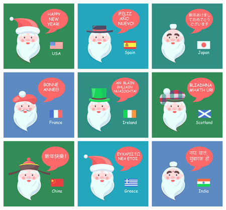 Happy New Year Wishes from Cheerful Santa Clauses