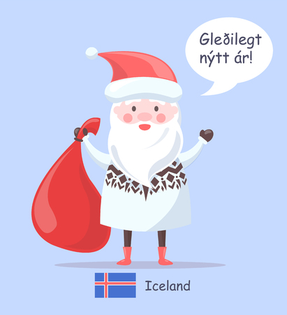 Iceland Santa Claus Placard Vector Illustration Иллюстрация