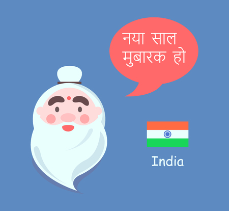 India and Santa Claus representation in traditional style, elderly man with beard, greeting with happy New Year translated vector illustration
