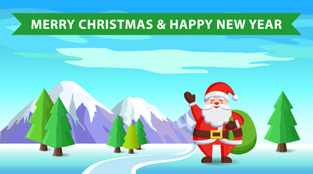 Merry Christmas and Happy New Year poster Santa Claus and bag with gifts isolated on snowy background. Vector St. Nicholas holding huge green sack Illustration