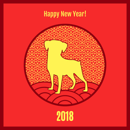 Happy New Year 2018, poster depicting dog walking on circles, icons in round frame, celebration of winter holiday on vector illustration