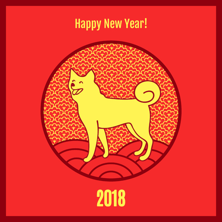 Happy New Year 2018 Poster on Vector illustration
