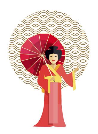Geisha in Kimono with Umbrella Vector Illustration Illusztráció