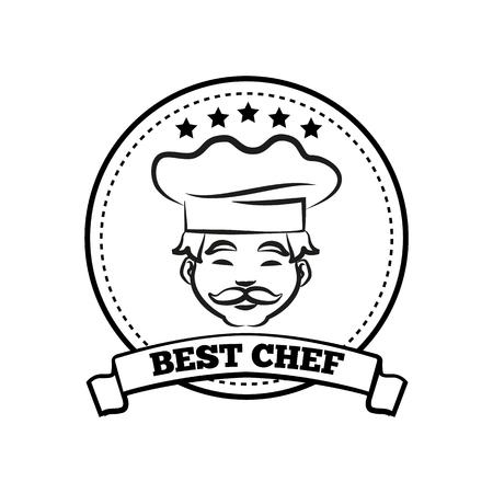 Best Chef Poster Sketch Text Vector Illustration Illustration