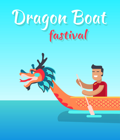 Dragon Boat Festival Promo Banner with Asian Man 向量圖像