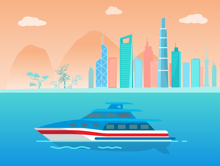 Speed yacht on water surface near coast of big city. Luxurious yacht in blue sea and high skyscrapers on horizon cartoon flat vector illustration.