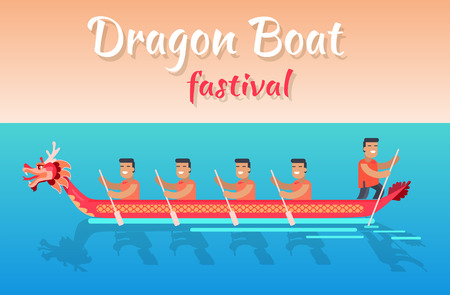 Dragon boat festival promotional poster. Long boat with dragon head on bow carries people with long paddles through sea cartoon vector illustration.