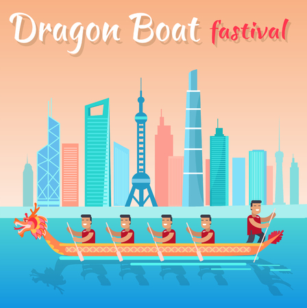 Dragon Boat Festival Promo Poster with Cityscape Stock Photo