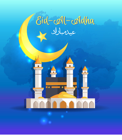 Eid Ad Adha Poster Mosque Vector Illustration