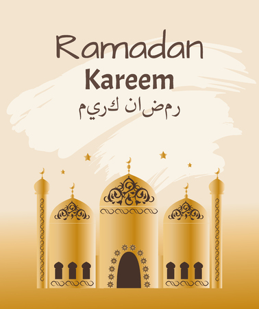 Ramadan Kareem Mosque Poster Vector Illustration Illustration