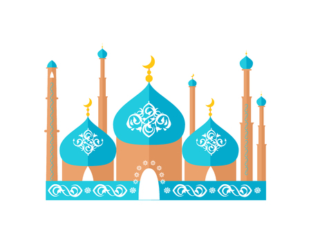 Mosque with Moon Decoration Vector Illustration