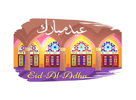 Eid Al Adha Holiday Postcard with Mosque Interior