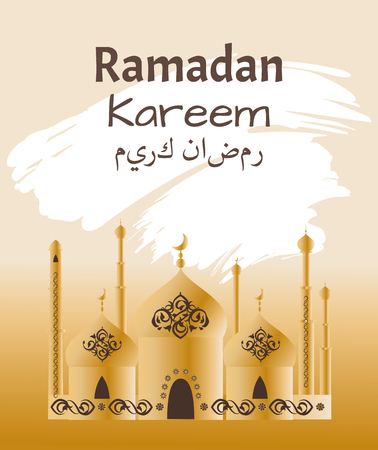 Ramadan Kareem Postcard with Mosque, Worship Place