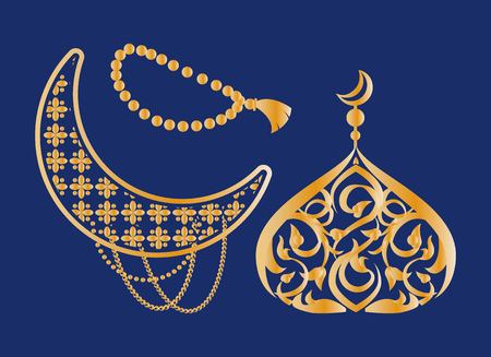 Ramadan Kareem Poster Crescent, Dome Topped Moon