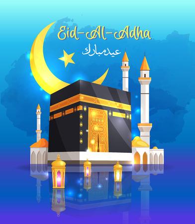 Eid-Al-Adha Great Arabian Holiday Promo Poster
