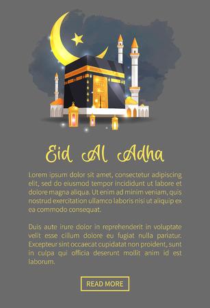 Eid Al Adha Holiday on Web Page in Night Mode 向量圖像