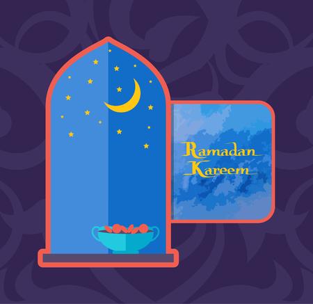 Ramadan Kareem Poster with Open Window, Bowl Dates
