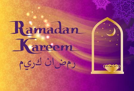 Poster di Ramadan Kareem con finestra aperta, date ciotola