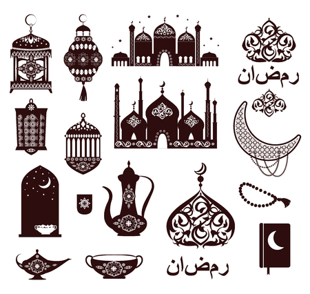 Ramadan Kareem Festival Symbols in Black Colors Vectores