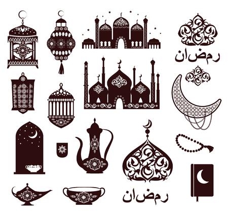 Ramadan Kareem Festival Symbols in Black Colors Illustration