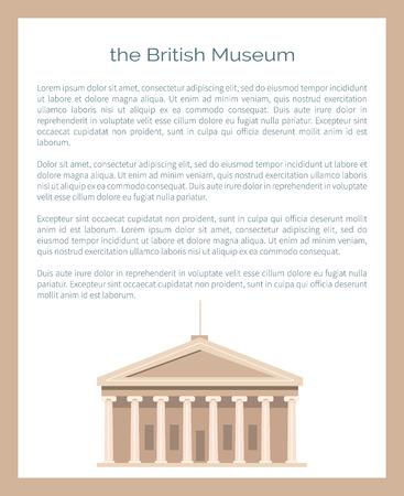 British Museum Famous Building, Public Institution 向量圖像