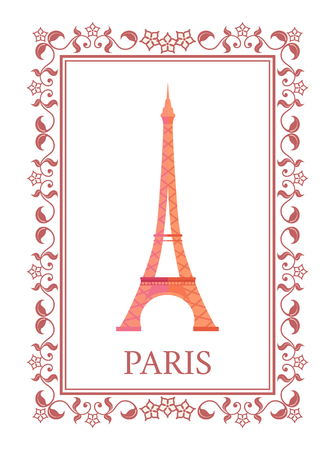 Paris poster with Eiffel Tower in decorative ornamental frame. Famous European architectural attraction. French popular sight memory card design