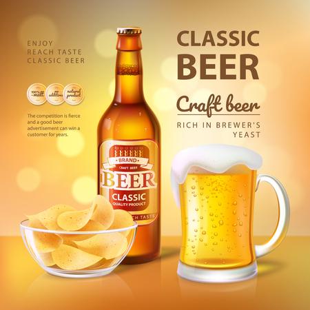 Classic Craft Beer Poster Vector Illustration Çizim