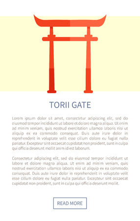Torii Gate Web Page and Text Vector Illustration Illustration