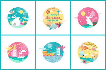 Happy mid autumn festival set, vector banner. Rabbits and heron couple, flower and paper lantern, cherry blossom, Chinese hieroglyphs, cartoon style