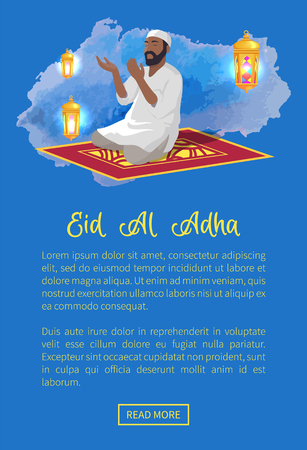 Eid Al Adha Web Page Text Vector Illustration Illustration