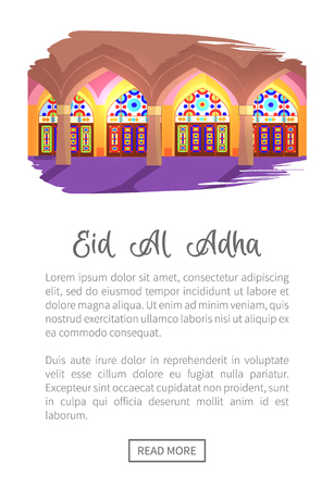 Eid Al Adha Mosque Inside Vector Illustration