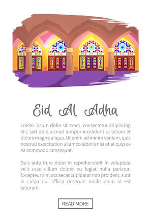 Eid Al Adha Mosque Inside Vector Illustration