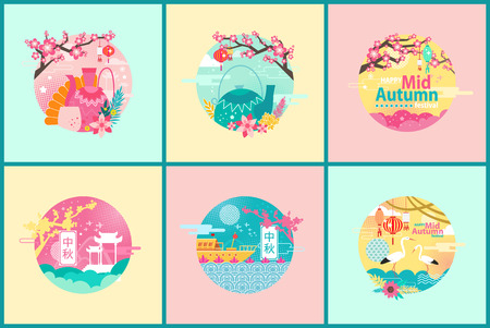 Happy mid autumn festival set, vector banner.